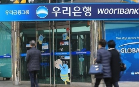 Woori Bank to partially restrict services during Lunar New Year holiday