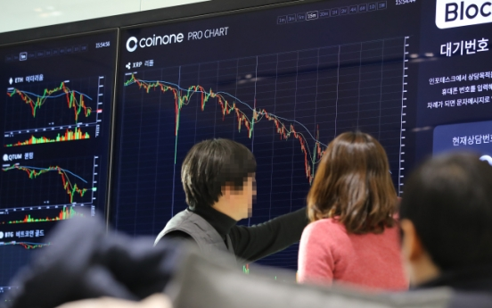 Cryptocurrencies plunge upon Seoul's 'all-out ban' warning