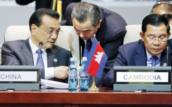 China lavishes cash on Cambodia with eyes on Mekong