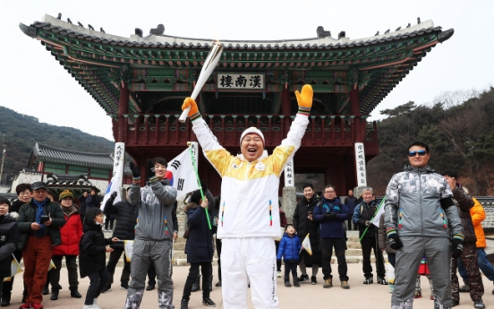[PyeongChang 2018] Olympic torch to arrive in Seoul