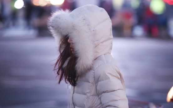[Weather] Extreme cold wave to ease over weekend
