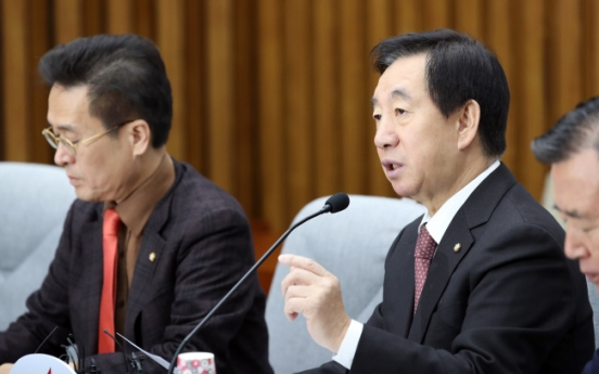 Main opposition slams gov't over cryptocurrency policy confusion