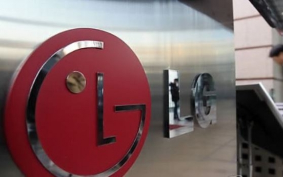 LG Electronics invests in robotics company