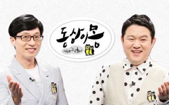 SBS under fire for giving gift certificates as payment to staff