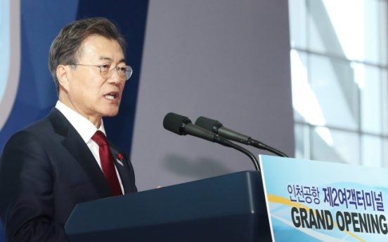 Incheon Airport's second terminal celebrates grand opening