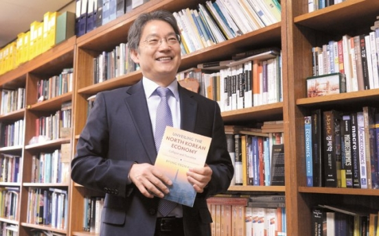 [Herald Interview] Studying North Korea should not be about gazing into a crystal ball