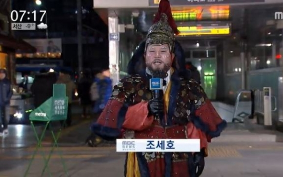 [Trending] #JoSeho, weather forecaster