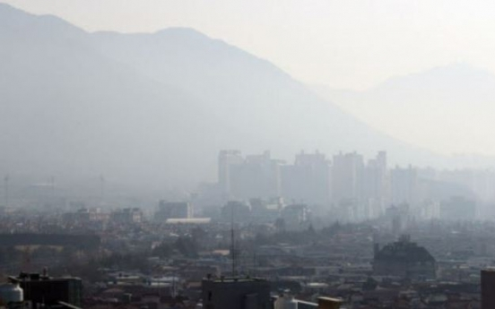 Seoul issues emergency pollution measures