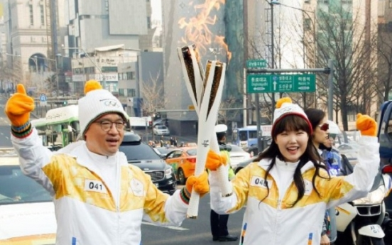 [PyeongChang 2018] PyeongChang Olympic torch to reach host province on Sunday