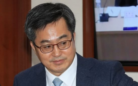 Korea to draw up measures to clamp down on 'irrational' cryptocurrency investment