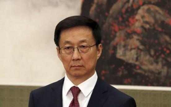 [PyeongChang 2018] China likely to send high-ranking party official to PyeongChang