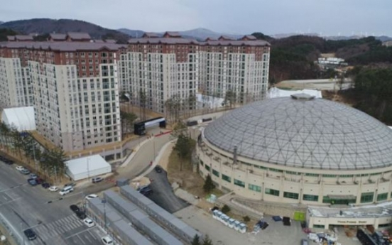 [PyeongChang 2018] PyeongChang 2018 names mayors of athletes' villages