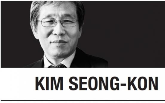 [Kim Seong-kon] Calling for an end to factional retributions