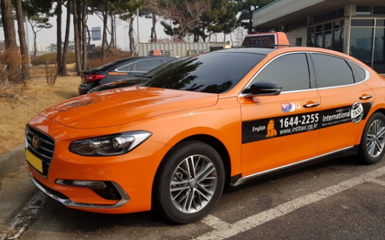 [Exclusive] Seoul's International Taxis face uncertain future