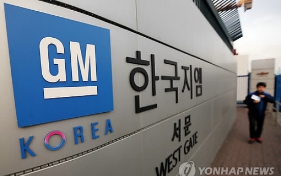 GM denies linking investment plan to state support
