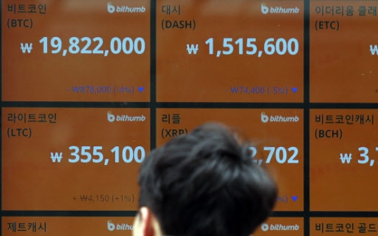 Cryptocurrency exchange closedown still option: finance minister