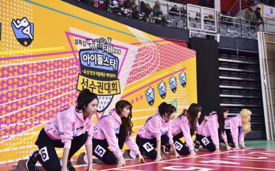 MBC idol sports competition under fire on safety issues