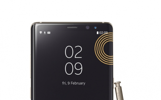 [Photo News] Samsung to provide Olympians with Galaxy Note 8