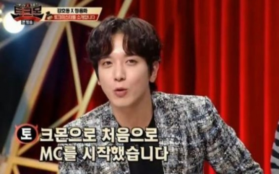 Jung Yong-hwa withdraws from TV show following grad school admission scandal