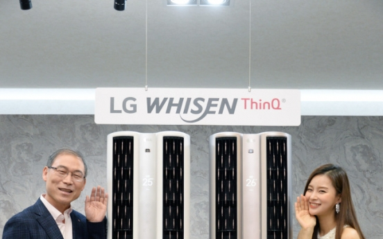 LG kicks off premium AI air conditioner battle