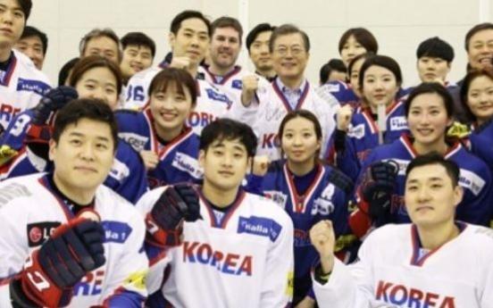 [PyeongChang 2018] Korea announces men's, women's hockey rosters for PyeongChang 2018