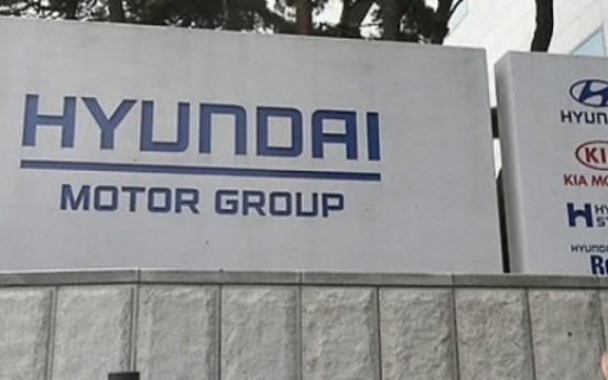 Hyundai Motor Group moves to improve shareholder rights