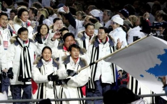 Seoul to push for joint entrances with NK at Asian Games, Universiade