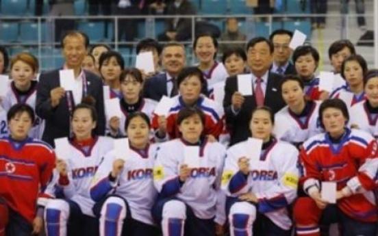 [PyeongChang 2018] IIHF welcomes unified inter-Korean ice hockey team