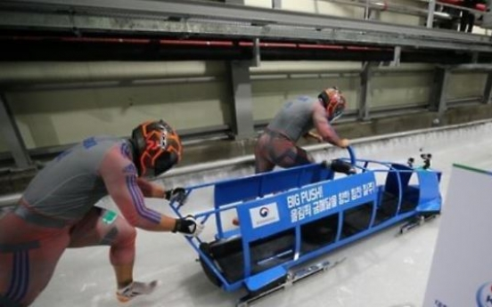 [PyeongChang 2018] Talks under way to form joint Korean bobsled team for track test