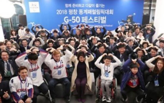 [PyeongChang 2018] Ticket sales for PyeongChang Paralympics surpass 70%