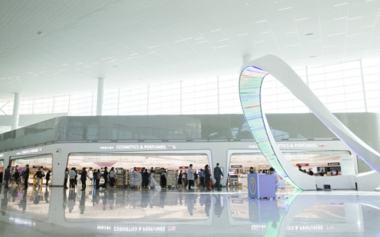 [Weekender] How to use Incheon Airport's new terminal