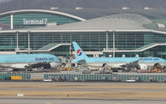 [Weekender] Incheon Airport takes it up a notch