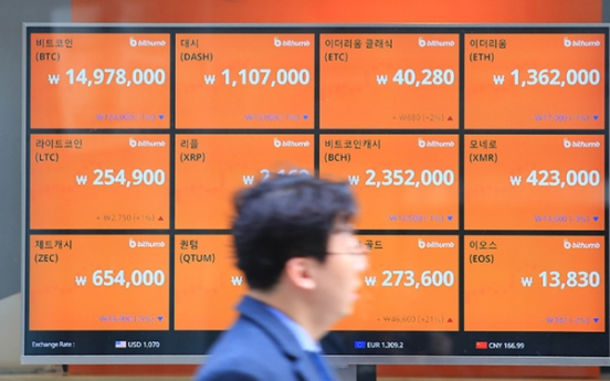 Seoul to require banks to keep record of cryptocurrency transactions