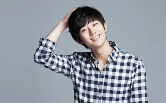 Jung Hae-in falls for Son Ye-jin in new drama