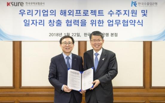 [Advertorial] Eximbank, K-sure partner to foster builders' overseas projects