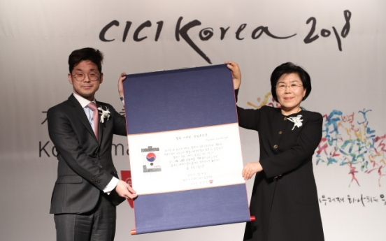 [Herald Interview] 'Innovating France-Korea ties buttresses global governance'