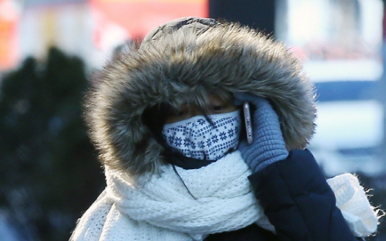 [Weather] Extreme cold grips Seoul