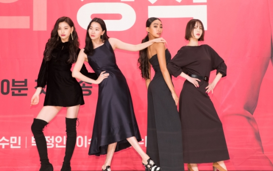 'Get It Beauty 2018' aims to promote healthy beauty
