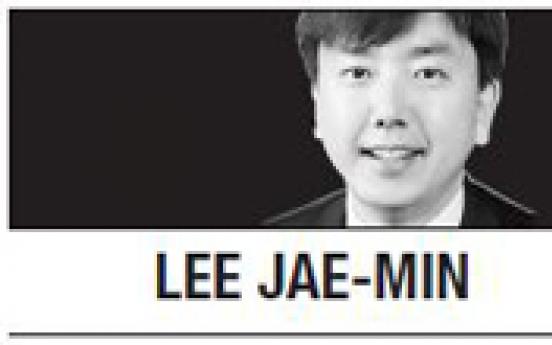 [Lee Jae-min] Growing social divide over real estate