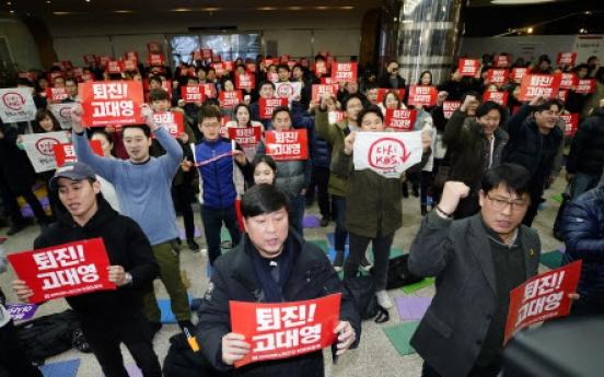KBS union ends strike as board approves dismissal of president