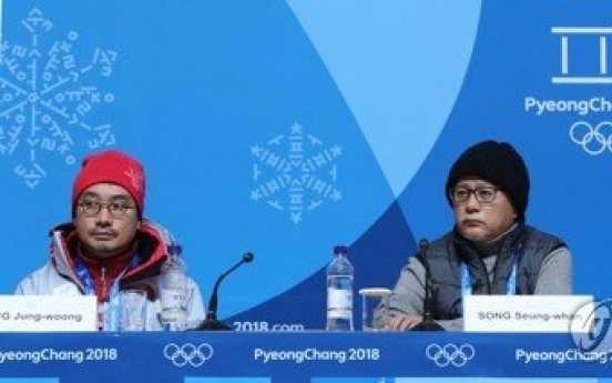 [PyeongChang 2018] Pyeongchang Olympics opener to highlight peace through children's eyes