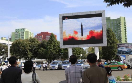 North Korea, US clash at disarmament forum