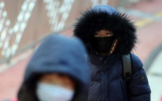[Weather] Korea enters coldest day of the winter