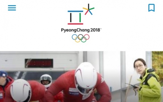 [PyeongChang 2018] Samsung launches official Olympic smartphone app