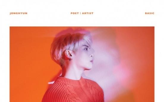 [Album review] 'Poet | Artist,' testament to Jonghyun's genius