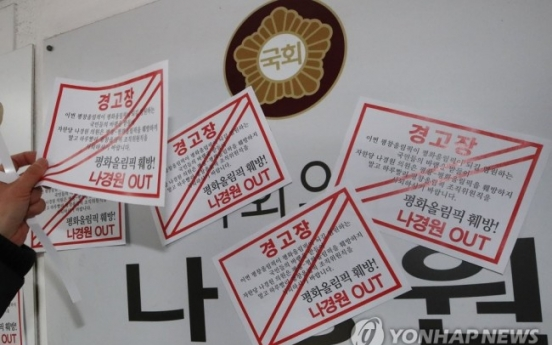 Hundreds of thousands petition to demand removal of politician from PyeongChang Organizing Committee