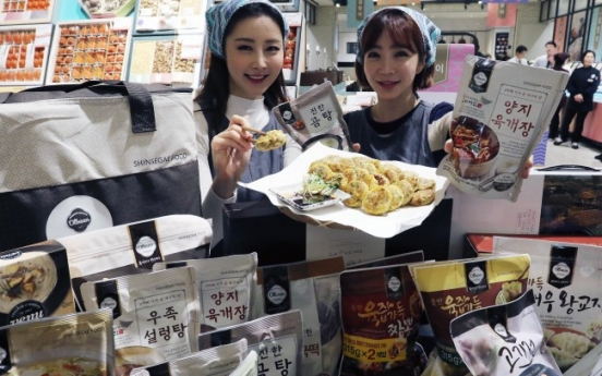 [Video] With expanding market, HMR gift sets released