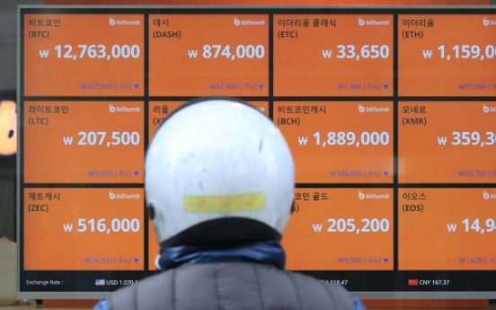Seoul mulls taxation on virtual currency transactions: finance minister