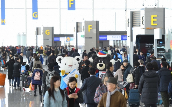 [PyeongChang 2018] Seoul City to hold extended welcoming week for Winter Olympics
