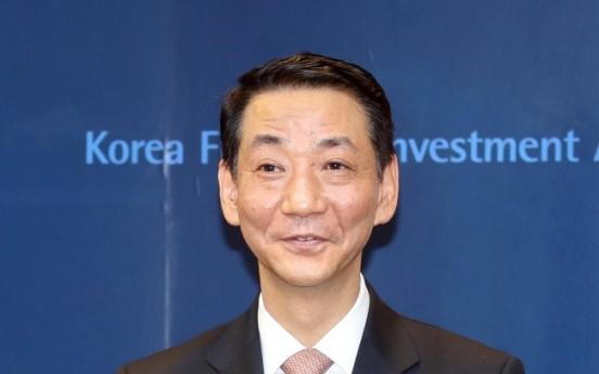 Kiwoom Securities head to lead brokerages' association
